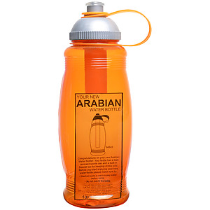 The Arabian Water Bottle